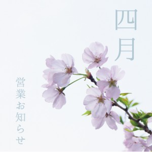 2016-04-01